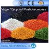 Vigin는 HDPE PVC LDPE 플라스틱 입자를 재생했다
