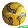 جدي رخيصة كرة داخليّ 0405011