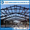 Q235 & Q345 & Q420 определяют здание стальной структуры пяди