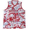 Uniformes feitos sob encomenda do basquetebol dos EUA da camisola do basquetebol de Camo