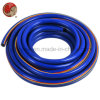 PVC ارتفاع ضغط مزين خرطوم الهواء (HP0510)