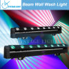 8X8w CREE Beam Wall Wash Light