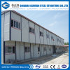 الصين إمداد تموين [جمسون] مشروع يغلفن تضمينيّة يصنع بناية
