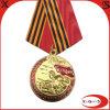 ロシアの市場の金属賞メダル