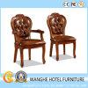 ホテルのための単一のブラウンの革宴会の椅子