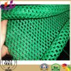 Factory Flexible Wind & Dust Net Windbreak Net
