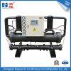 Wassergekühltes Mini Low Temperature Chiller (KRC-25WD 25HP)