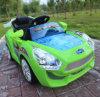 Carro a pilhas dos miúdos, passeio no carro, carro elétrico