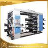 Alta maquinaria de impresión flexográfica eficiente de 6 colores