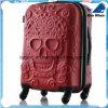 紡績工の車輪のブランド旅行スーツケースの元の3D頭骨の荷物