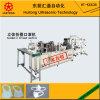 自動超音波2D/3Dマスク機械
