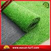 庭の世界の最も安い人工的な草の泥炭のように美化