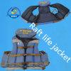 Сплавляющ спасательный жилет (DHK-021)