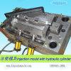 Iniezione che modella la lavorazione con utensili dell'iniezione di /Plastic (C071)