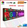 """P10 RGB LED-Bildschirmanzeige/Radioapparat des programmierbaren Computers/USB/mobiler Radioapparat 53 """"X15"""" 7-Color im Freienled Subtitles Maschine"""
