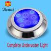 Resinedの高い発電LEDの水中プールライトHt011c