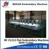 Broderie Machine avec le 9001:2000 et le CE Certificate (BF-1212) d'OIN