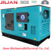 판매 Price 25kVA Power & Generating Sets Price (cdc25kVA)