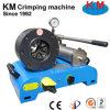 手動ホースのひだ付け装置(KM-92S)