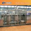 Pasteurizador tubular de alta qualidade Uht