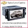 Chevrolet Epica Captiva (K-6505)를 위한 차 DVD