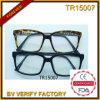 Tr Frame with Polaroid Lens Lunettes de soleil (TR15007)
