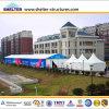 중국에서 서커스 천막 직물 제조자