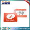高い安全性専門の反スキャンRFIDチップカードの札入れの保護装置
