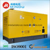 Diesel Soundproof Genset do dossel 100kw Deutz