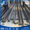 Fascio saldato di T galvanizzato acciaio (R-149)