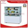 Cl1500 냉각기 Japonic 3개의 층 정각 케이크 전시