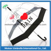 투명한 PVC Umbrella 또는 Clear Umbrella/Bubble Umbrella/Plastic Umbrella