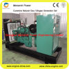 De Generator van het Gas van Cummins Natural/Biogas/LPG voor Verkoop