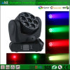 Hochleistungs- für Stage Industry 7PCS LED RGBW Moving Head Beam Light