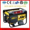 2kw SP Type Gasoline Generator voor Home Use met Ce (SP2500)