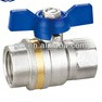 MessingValve mit Butterfly Handle