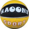 Fünf Größen-Gummibasketball (XLRB-00247)