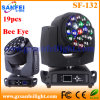 Biene Eye Moving Head 19PCS 15W LED Stage Zoom Light