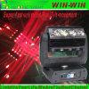 新しい幻影16PCS 25W RGBW 4in1の掃除人のビームクォードLED