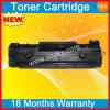 LaserjetプロP1566/P1560/P1606dn/M1536dnfのためのトナーカートリッジ78A CE278A