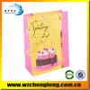 Papel de compras de regalos de China encargo profesional Bolsa, Bolsa de papel Kraft