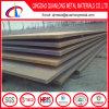 Ah32/Ah36造船業の物質的な海洋の鋼板