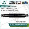 Stoßdämpfer 5010647064 für Renault-LKW-Stoßdämpfer