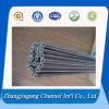 Non-Alloy Alloy or Not and Seamless Capillary Tube Type