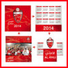 2015 plastique Calendar Card pour Business Promotion