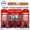 Máquina de juego colorida de la venta de la grúa de la garra del juguete para el parque de atracciones