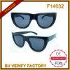Vidros UV de Cazal Sun da parte superior lisa de cor verdadeira de F14032 Cat3