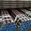 Tubo / tubo de acero de alta calidad del carbón para los edificios