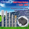 Système solaire de pompe à eau de C.C 24-96V, pompe à eau de C.C