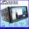 P6.95  2 CPU del átomo 1.6GHz Intel de la PC del coche del estruendo, RAM 2GB, bolso promocional del embalaje del regalo VC de 200GB HDD/SSD (CPCMX)